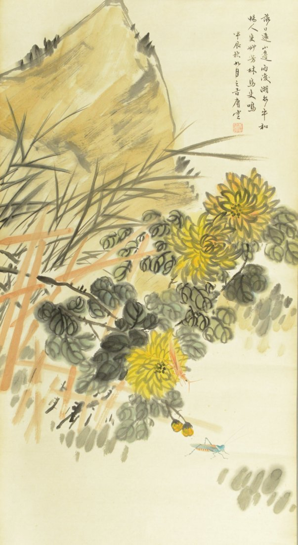 Painting of Chrysanthemum Signed Tang Yun