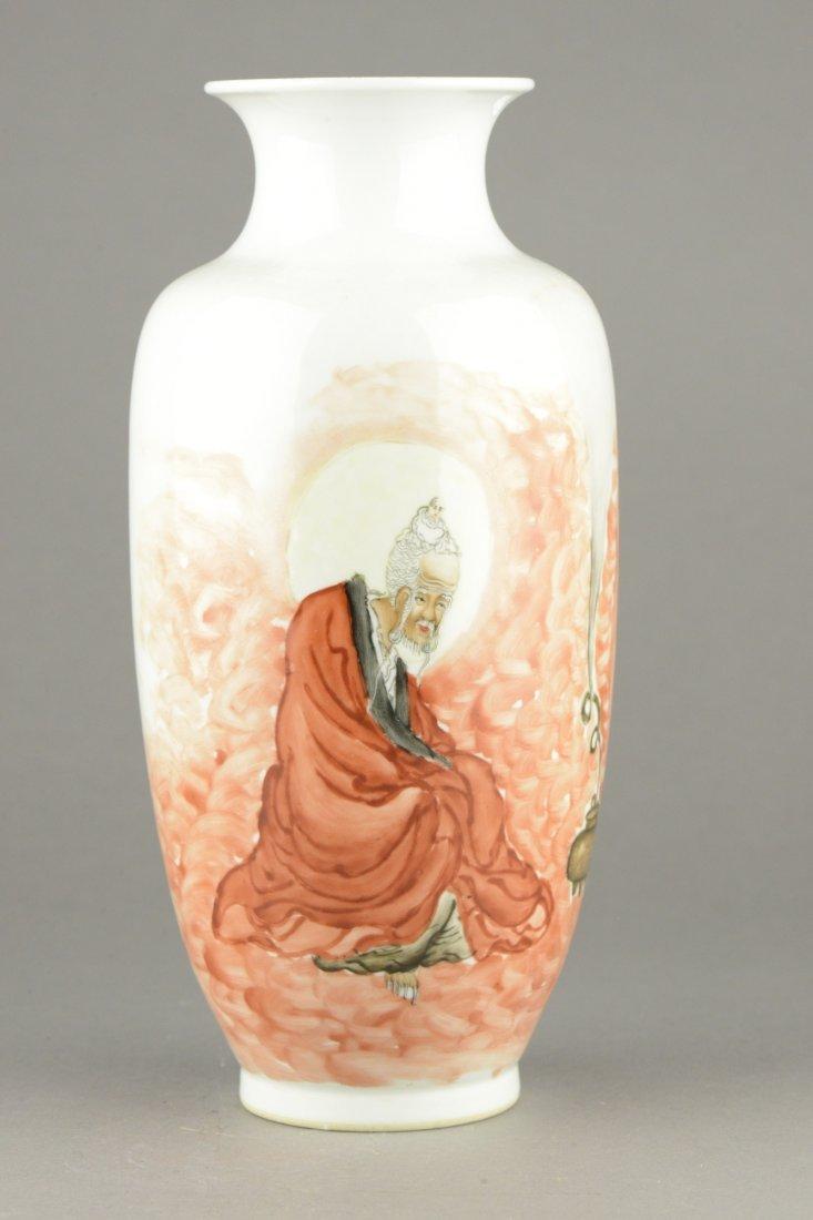 Chinese Porcelain Vase Signed & Sealed Wang Bu