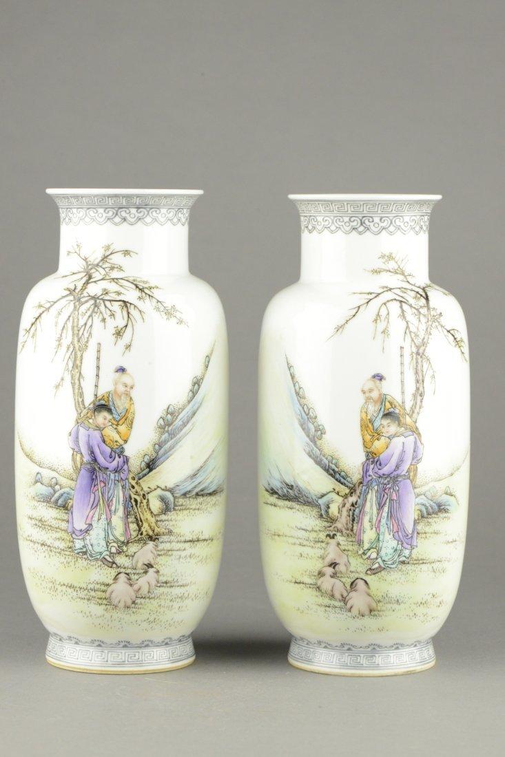 Chinese Pair Porcelain Vases 1962 Zhu Shan Ba You