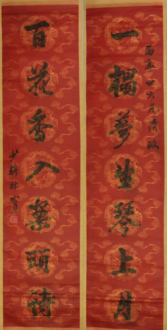 Pair of Calligraphy Signed & Sealed Shao Mu Lin