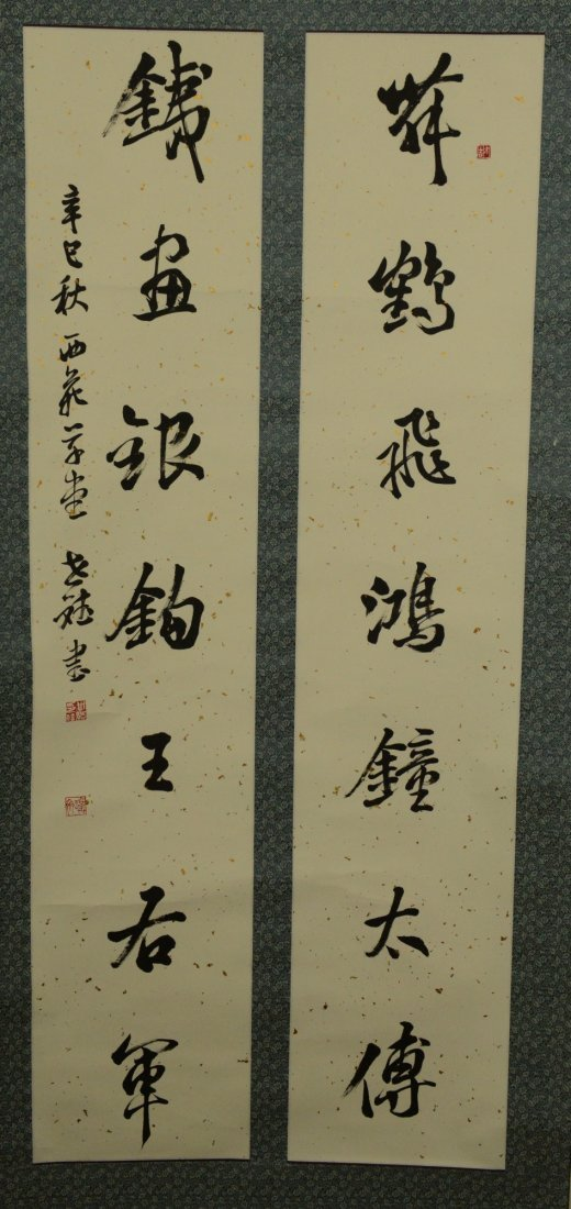 Pair of Chinese Calligraphy Signed & Sealed