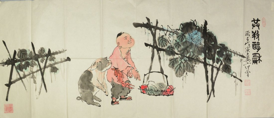 Chinese Watercolour Painting of Child and Piglet