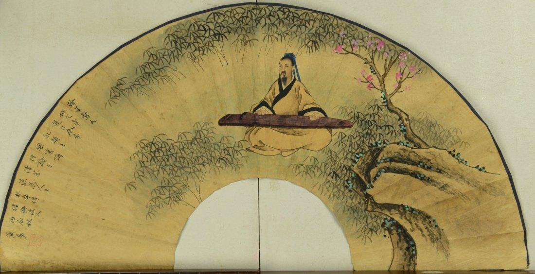 Watercolour Fan Painting of Musician by Wang Yi