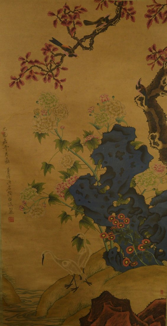 Painting of Flower & Birds Signed Xhao Zhi Chen