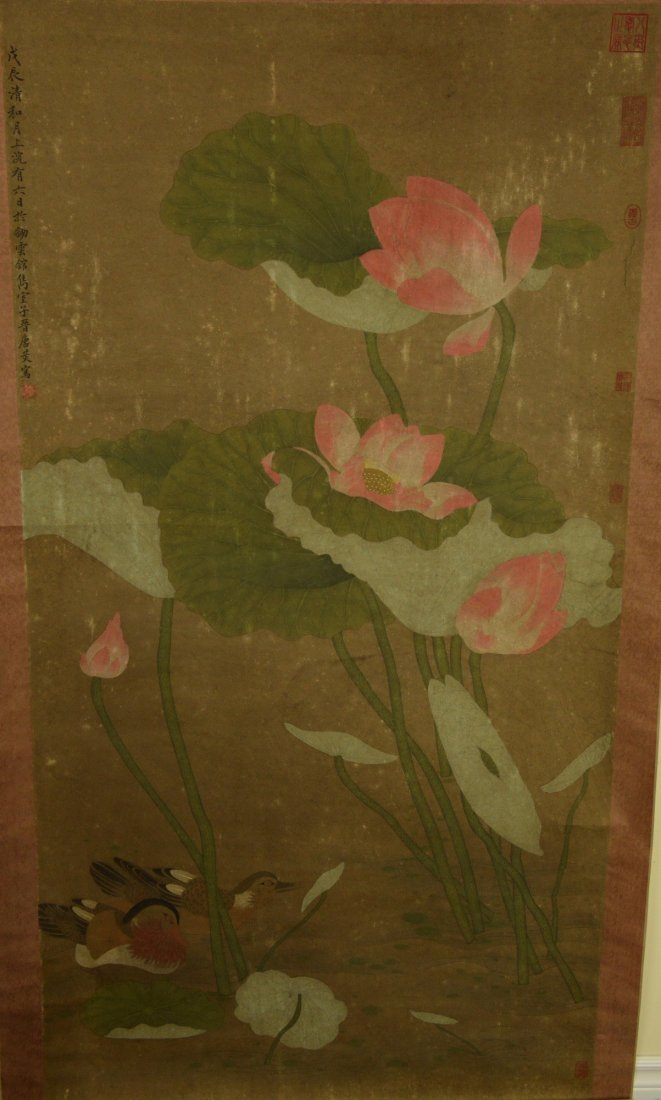 Painting of Lotus Duck Signed Tang Gong w Ming Mk