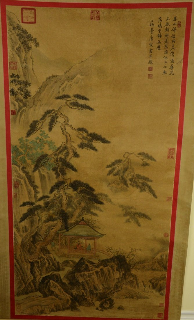 Chinese Painting of Landscape Signed Tao Shao Yuan