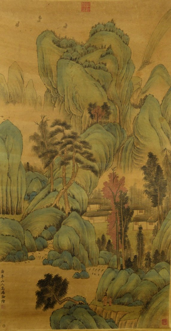 Painting of Landscape Signed Gao Fenghan w Qing Mk