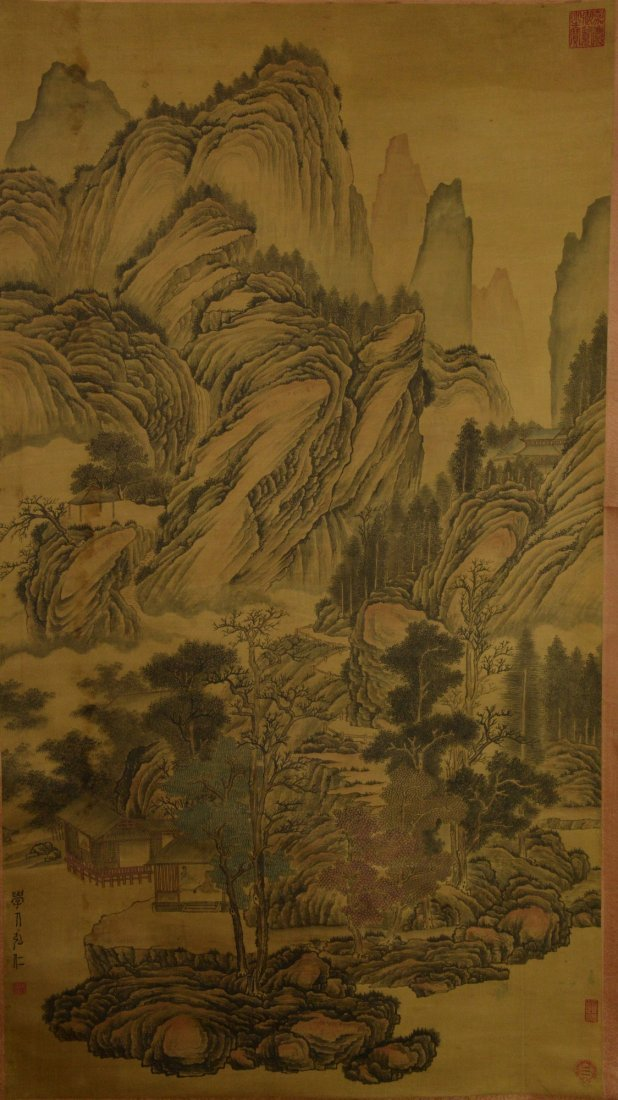 Painting of Landscape Signed Hong Ren w Qing Mk