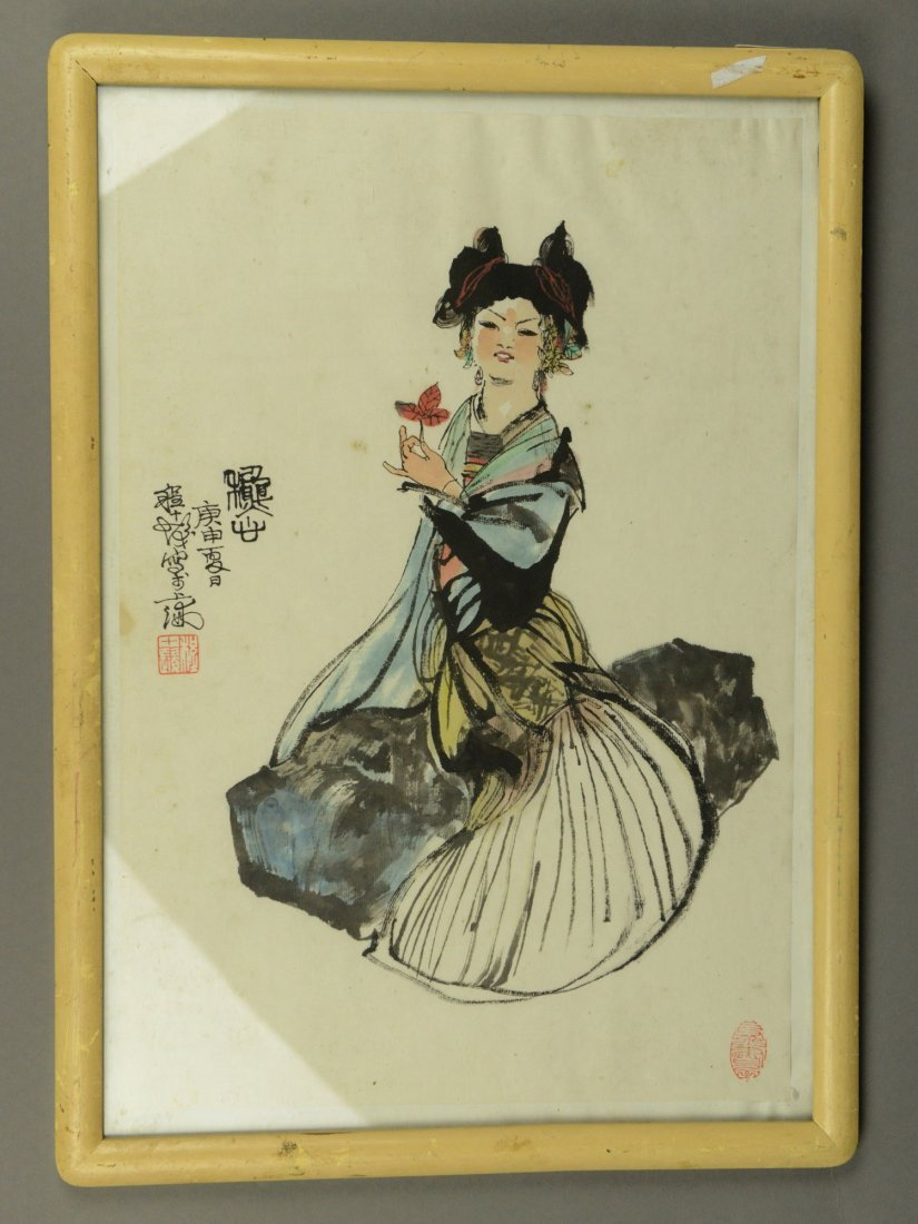 Chinese Watercolour of Beauty Signed Cheng Zhi Fa