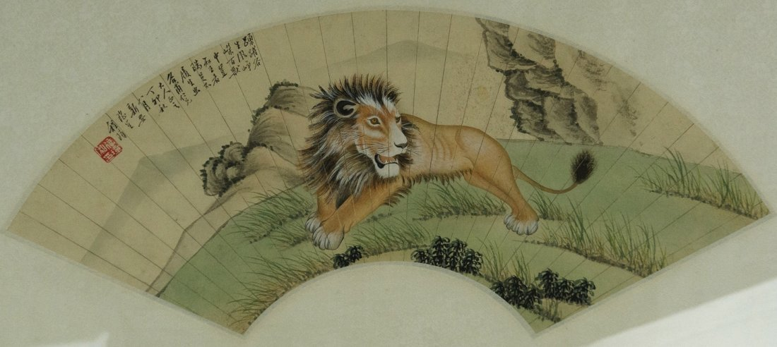 Chinese Watercolour Fan Painting Cheng Zhang 1869