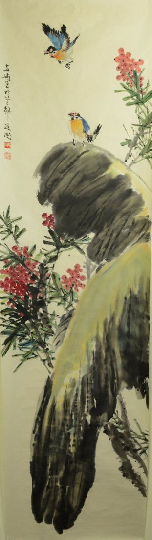 Chinese Bird Painting on Paper Signed Wang Xue Tao