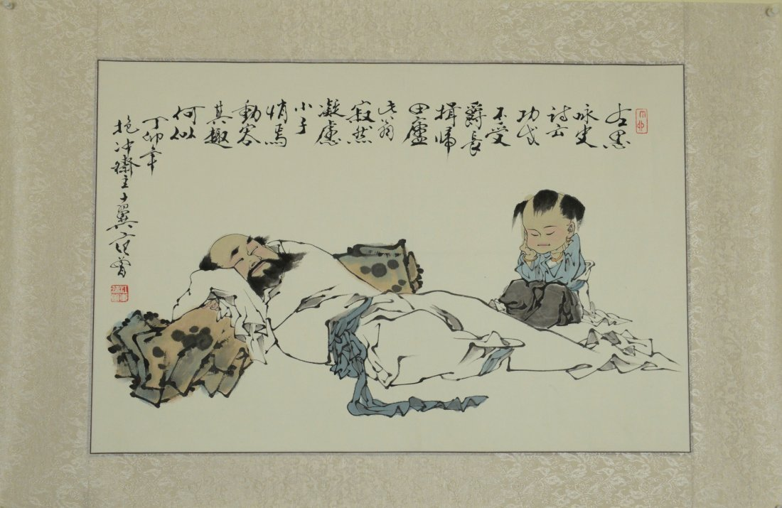 Chinese Fan Zheng Style Painting on Paper