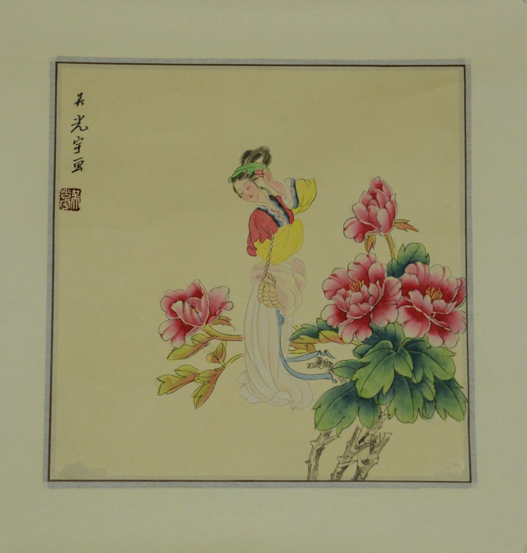 Chinese Watercolour Painting Signed Ng Guang Yu