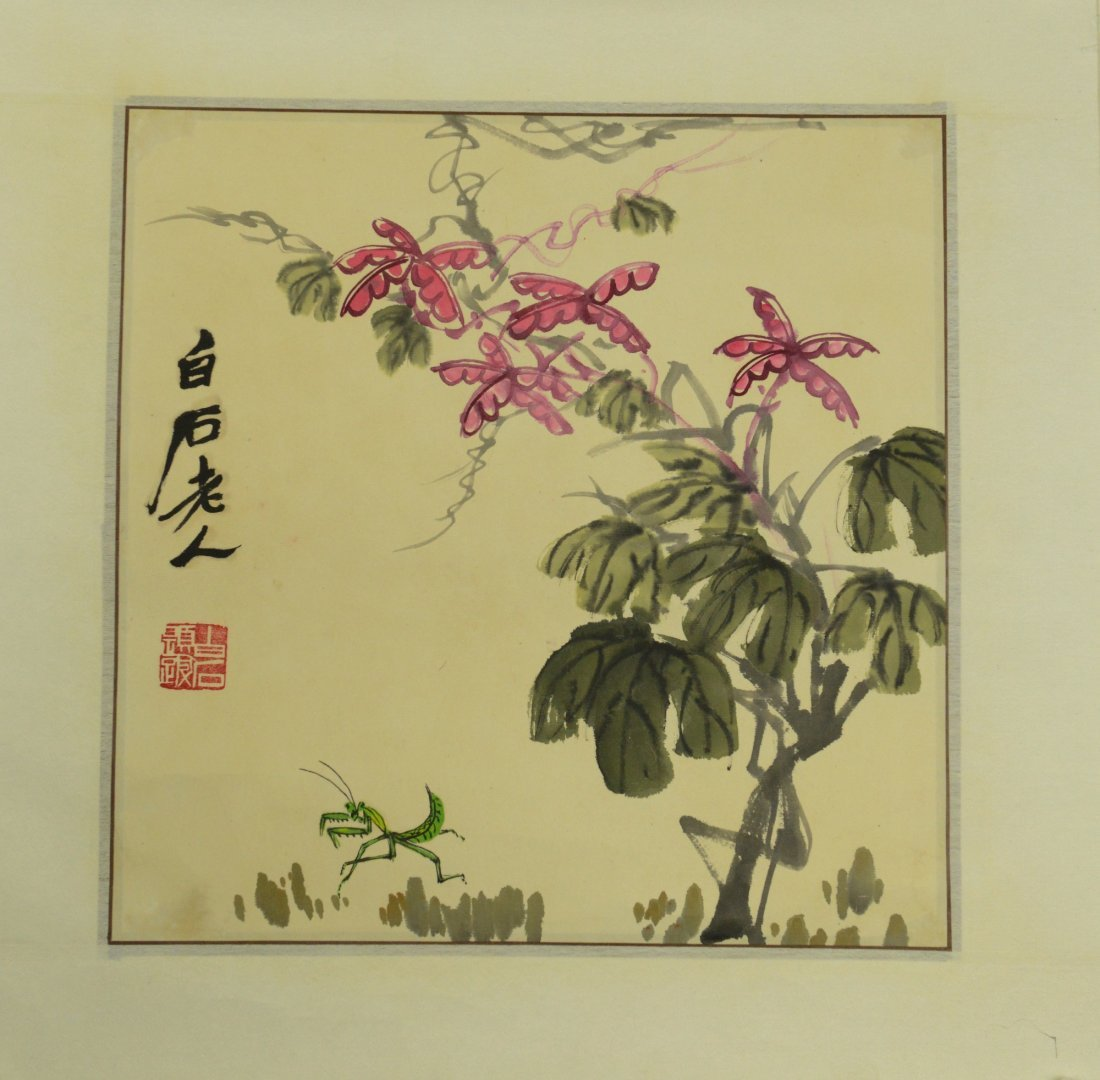 Chinese Watercolour Painting Style of Qi Baishi