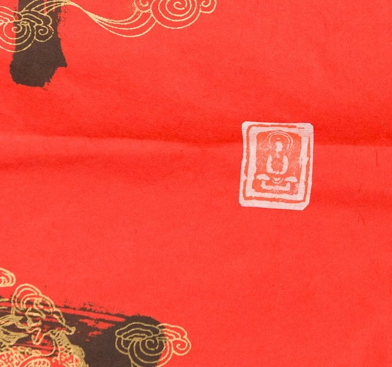 Pair of Chinese Calligraphy Signed Liu Guo Bin - 2