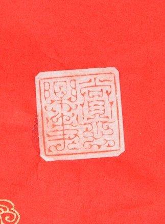 Pair of Chinese Calligraphy Signed Liu Guo Bin - 3