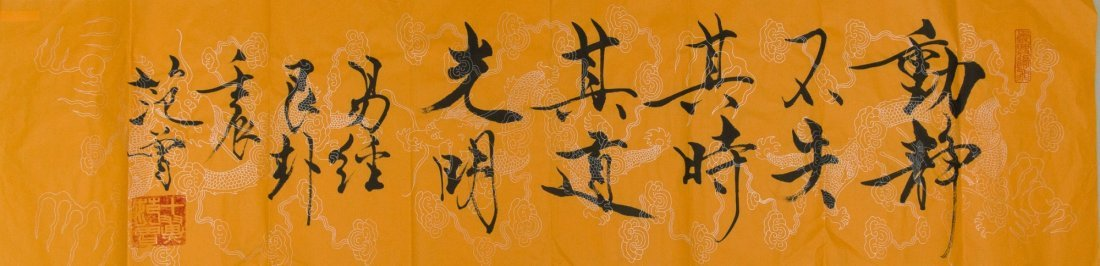 Chinese Calligraphy on Paper in Style of Fan Zeng