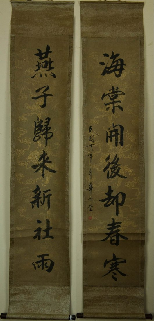 Pair of Chinese Calligraphy Republic Sixteen Yr Mk