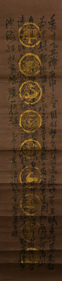 Chinese Calligraphy on Scroll Signed Wu Chang Shuo
