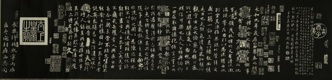 Chinese Litho Calligraphy Print