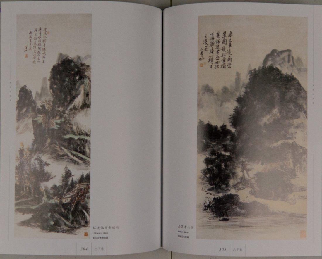 2 Wang Bing Huang Chinese Painting Collection Book - 2