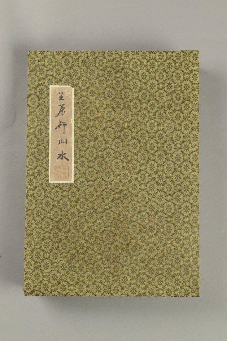 10 Pages Painting Book Signed Wang Yuan Qi