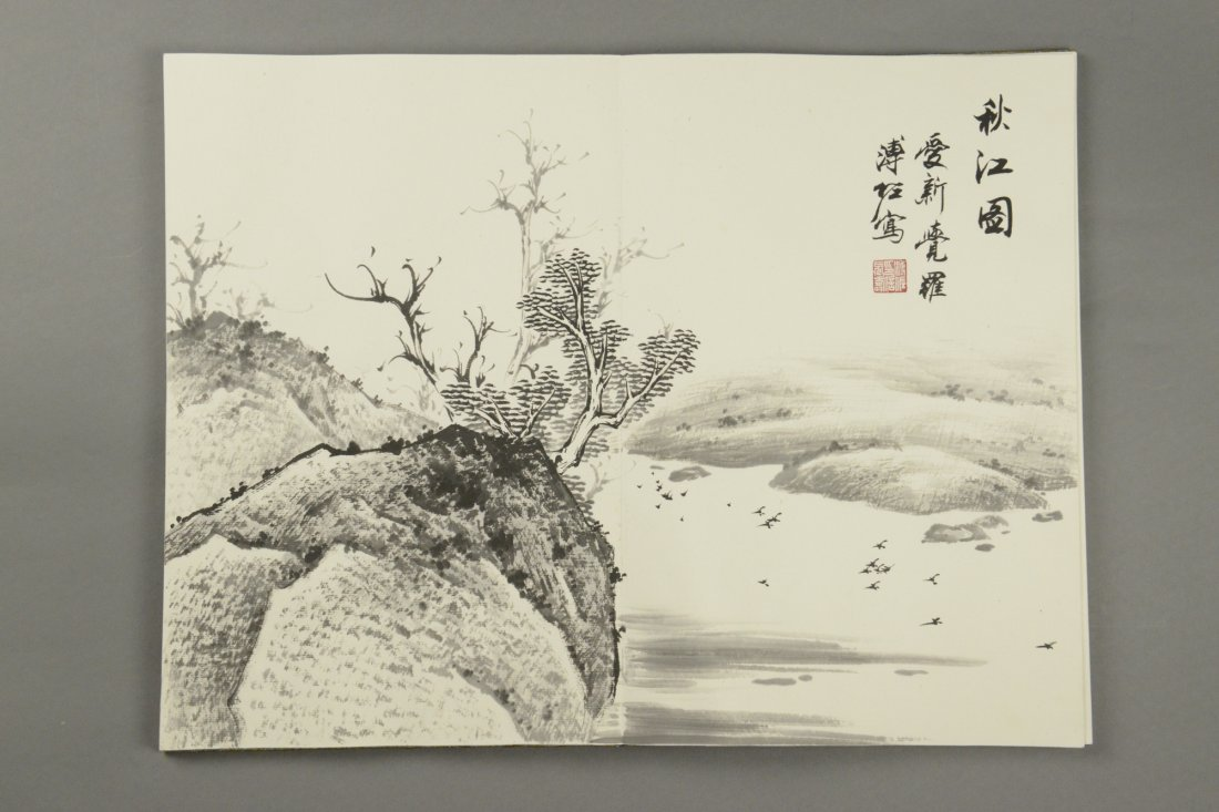 Chinese Watercolour Painting Book Pu Zuo 12 Pages - 6