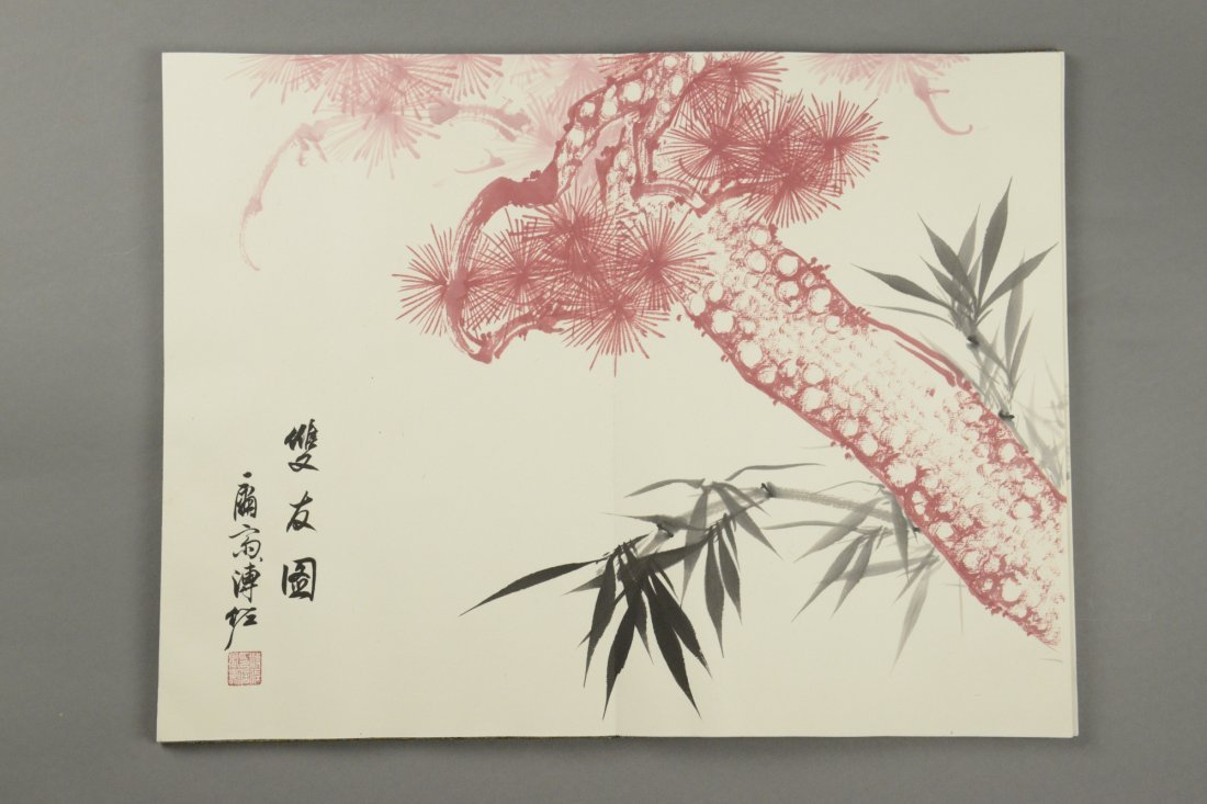 Chinese Watercolour Painting Book Pu Zuo 12 Pages - 7