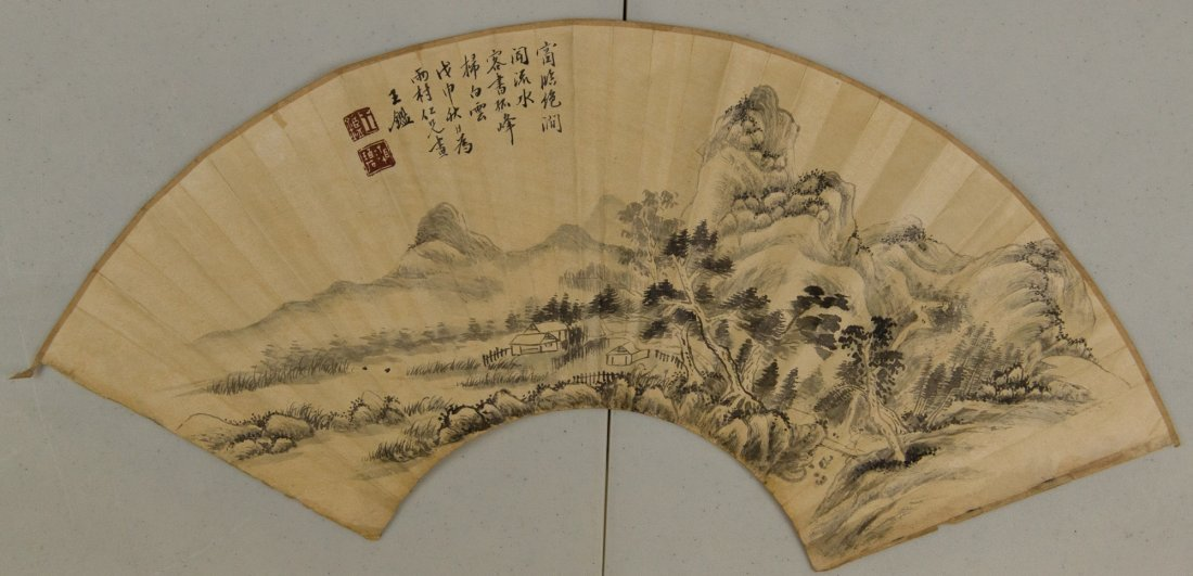 Fan Painting Painted Landscape Signed Huang Jian