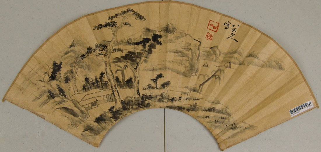 Fan Painting of Landscape Signed Ba Da Shan Ren