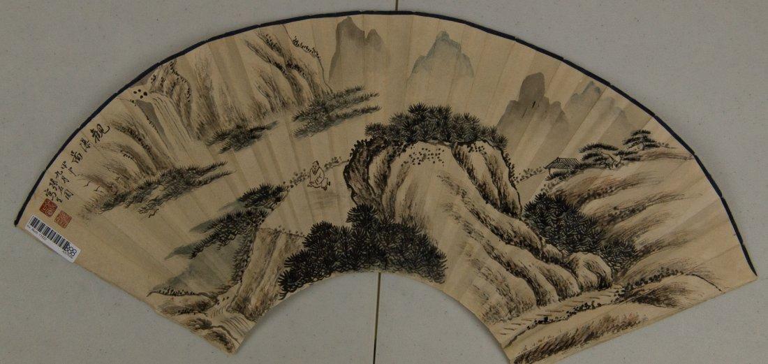 Fan Painting Signed Zhang Shi Yuan & Ma Gong Yue