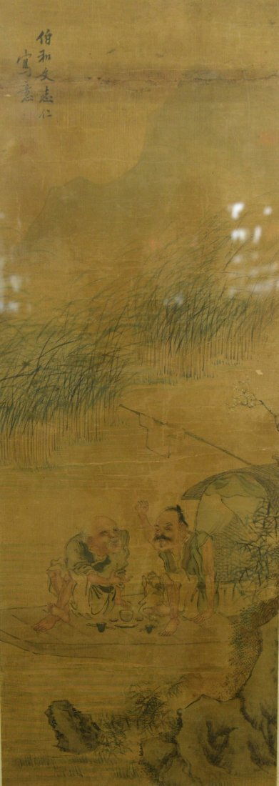 Old Chinese Painting with Frame Wen Zhi Ren