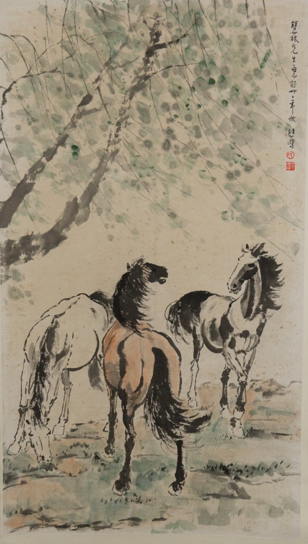 Chinese Painting of Horses Signed Xu Bei Hong