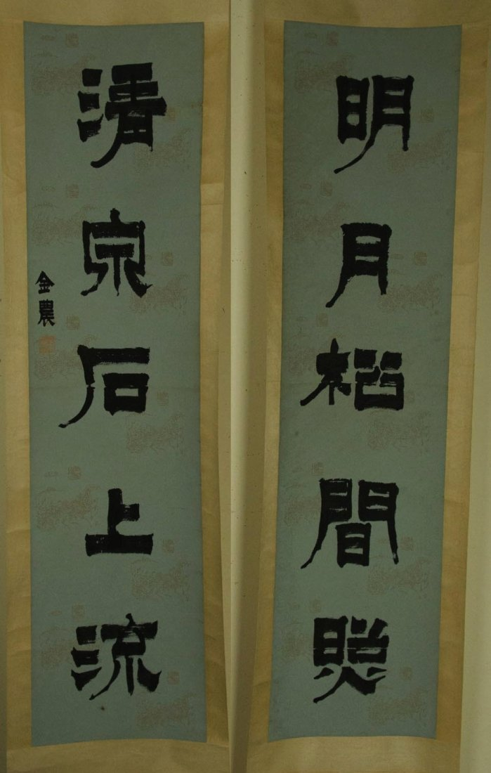 Chinese Calligraphy Scroll Pair Signed Jin Long
