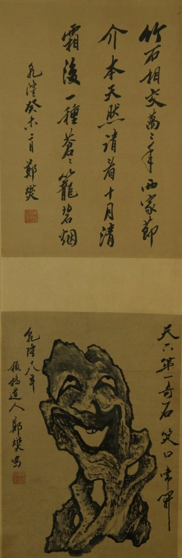 Painting of Rock &Calligraphy Signed Zheng Fan