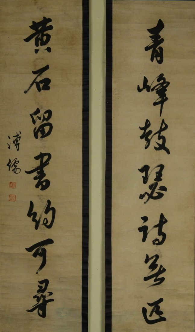 Pair of Chinese Calligraphy Signed & Sealed Pu Zuo