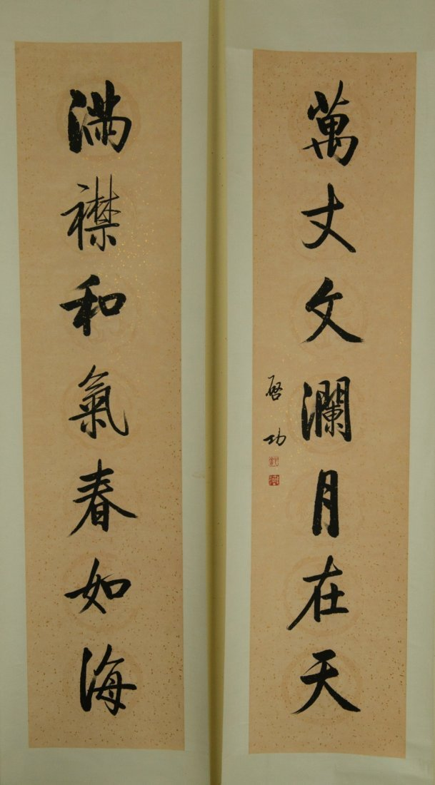 Pair of Chinese Calligraphy Scrolls Signed Qi Gong