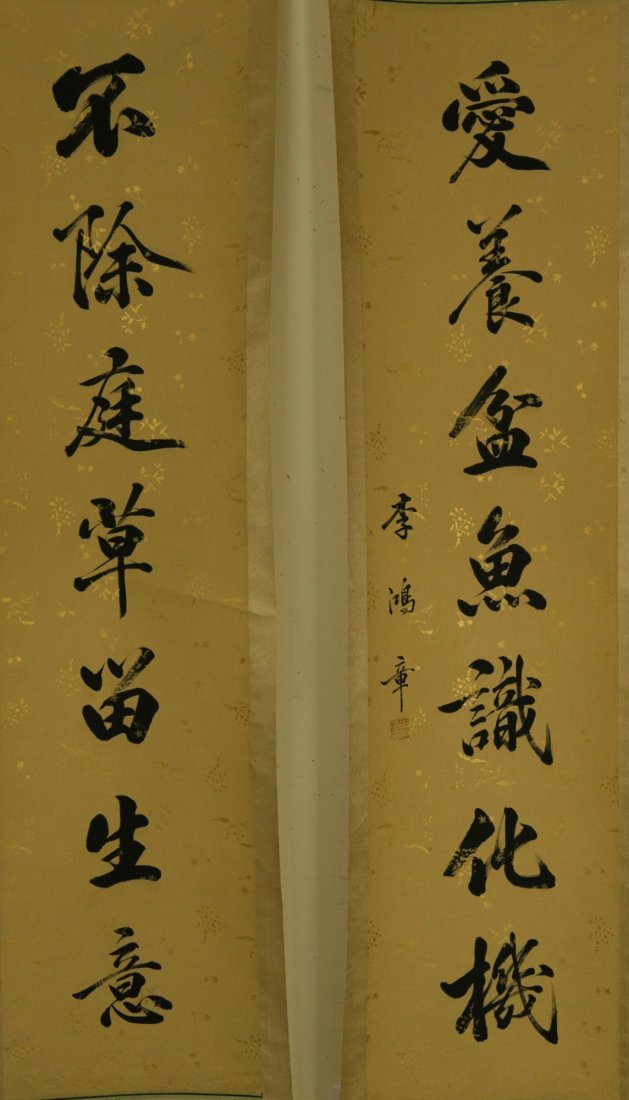 Chinese Calligraphy Scrolls Signed Li Huang Zhang