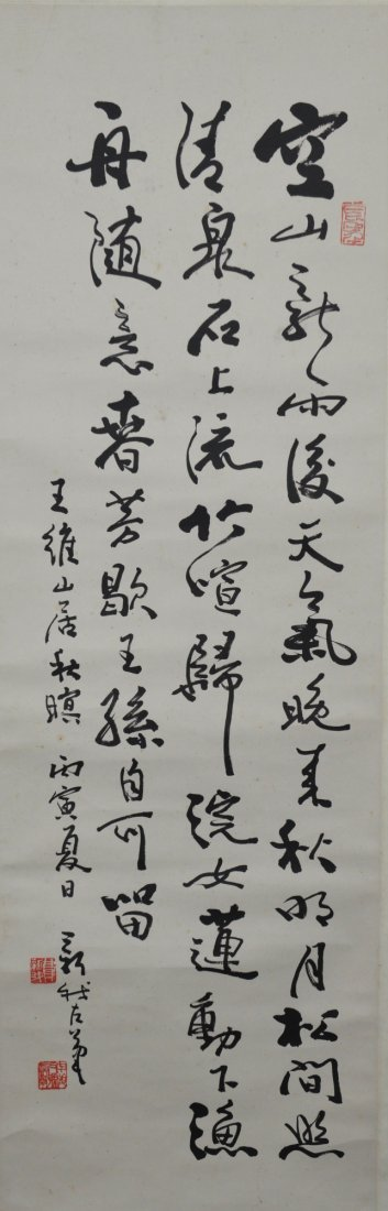 Chinese Script Calligraphy on Hanging Scroll