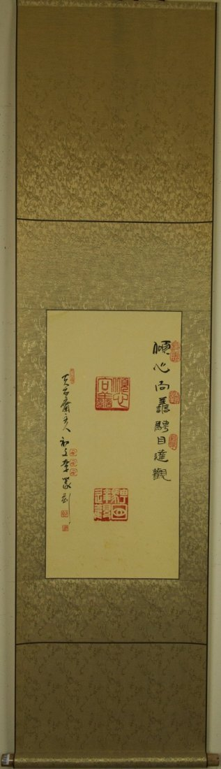 Chinese Calligraphy on Hanging Scroll with Seals