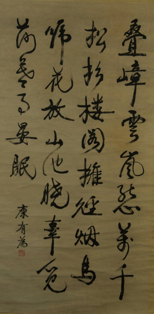 Chinese Calligraphy on Scroll Signed Kang You Wei