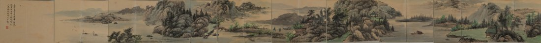 Long Painting Book of Landscape Signed Wang Jun