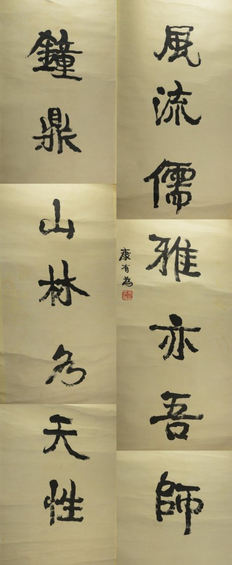 Pair of Chinese Calligraphy Style of Kang Youwei