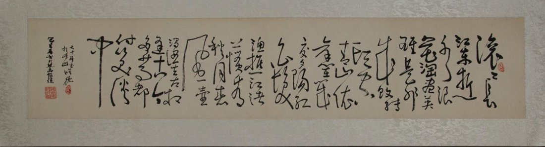 Chinese Calligraphy on Paper Signed Zhang Rongyi