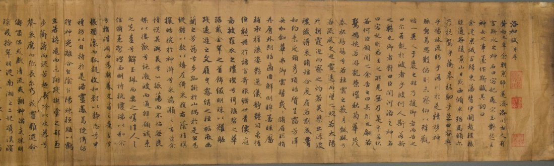 Chinese Calligraphy Signed Zi Yang & Luo Shen Yun