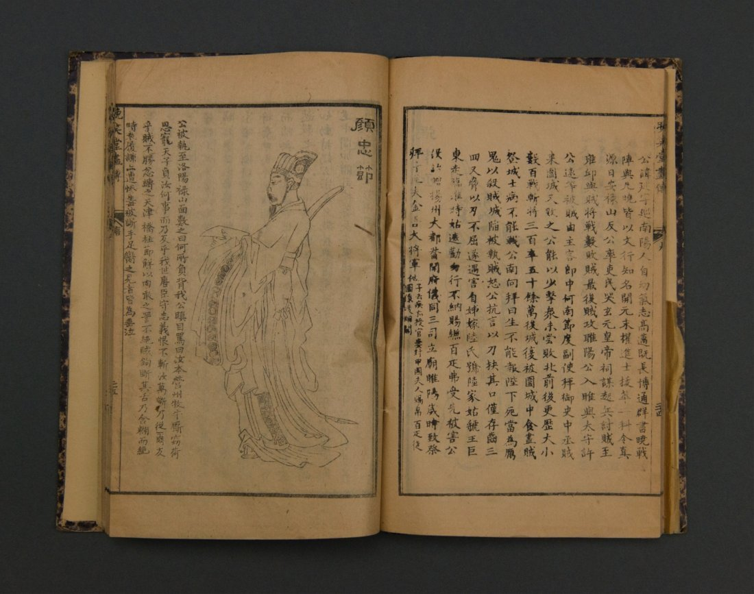 Chinese Lithography Book of Calligraphy