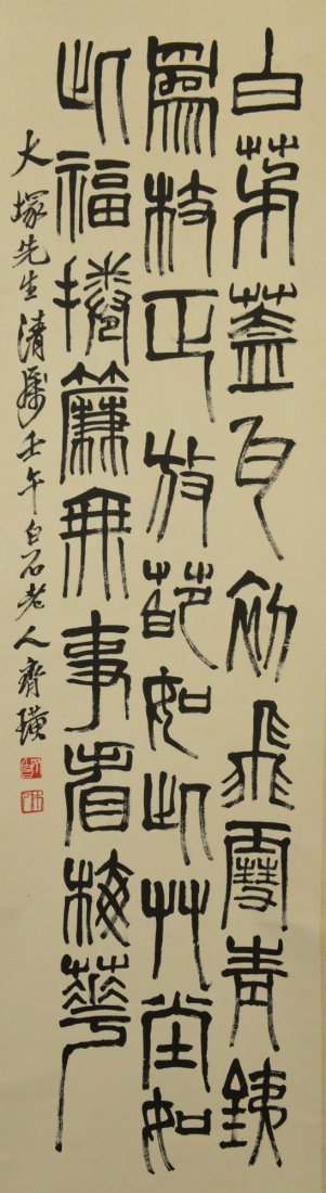 Chinese Calligraphy On Scroll Style of Qi Baishi
