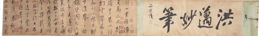 Long Calligraphy Scroll Song Mk Signed Huang Wan