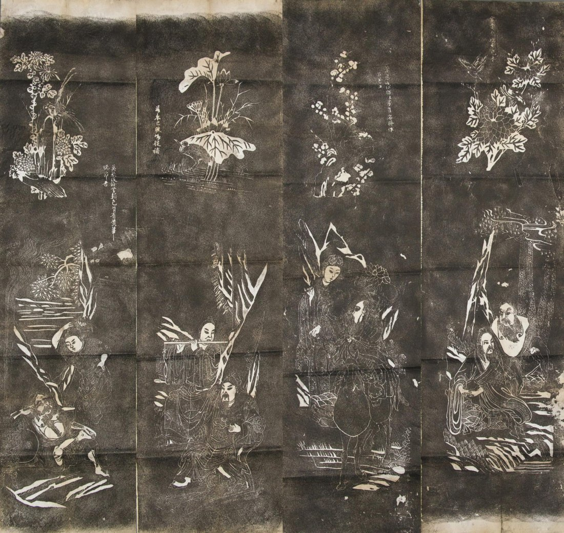 Set of Four Old Block Print of the Eight Immortals