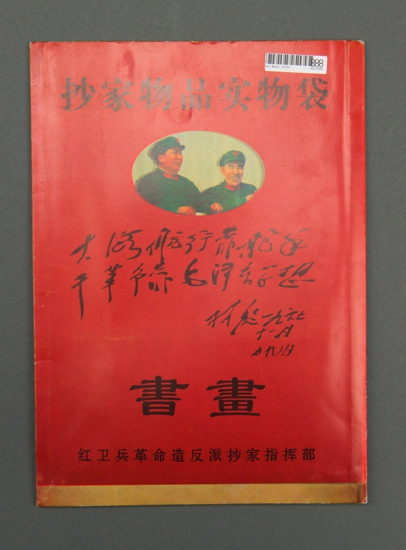 Painting Signed Gao Liao Sealed in Envelope 1967